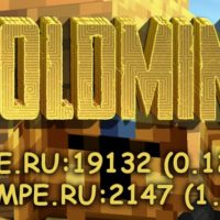 Сервер с необычным названием GMPE.RU