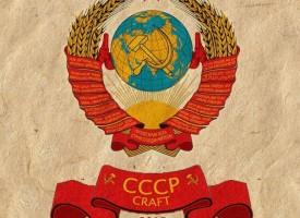 СССР Craft
