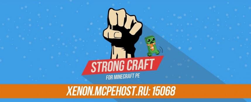 Проект серверов Strong Craft