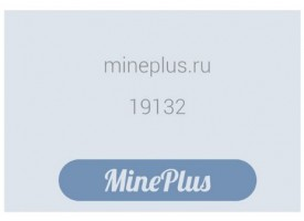 MinePlus