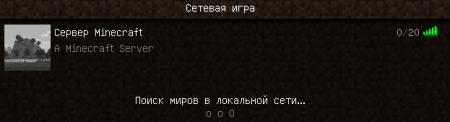 1440058174_server-maynkraft