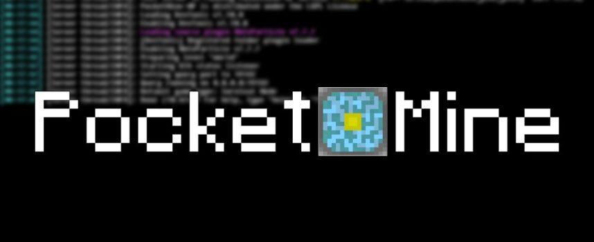 Скачать ядро покетмайн 0.15.0
