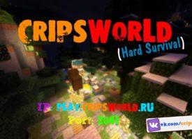 Проект CripsWorld