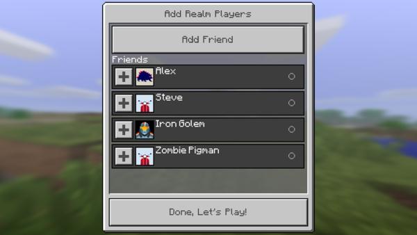 приглашение друзей в Realms