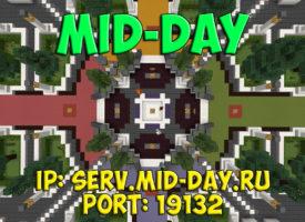 Сервер MiD-Day.ru