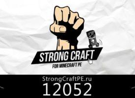 Лучший игровой сервер Майнкрафт ПЕ — Strong Craft