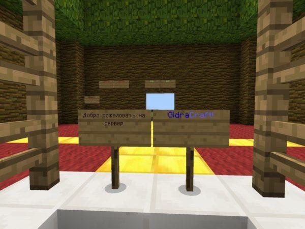 пвп сервер для майнкрафт пе