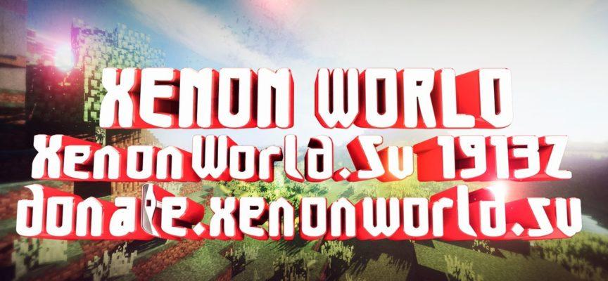 Xenon World сервер MCPE 0.15.x