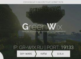 GrinWix сервер Minecraft PE 0.15.0 – 0.15.8