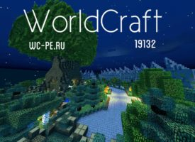 Сервер МСПЕ World Craft 0.15.x