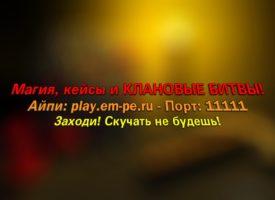 Minecraft PE Сервер EmeraldPE — 0.15.0-0.15.10 Обновление!
