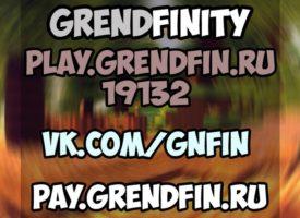 Minecraft PE сервер GrendFinity 0.15.x