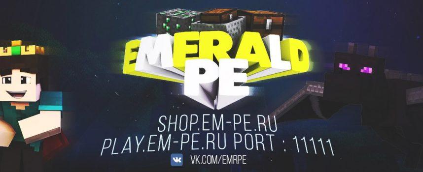 Обновленный сервер Майнкрафт ПЕ EmeraldPE — 0.15.0-0.15.10