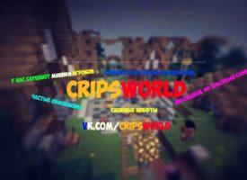 Minecraft сервер CripsWorld