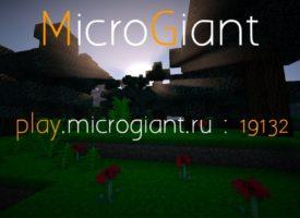 Microgiant 0.15.0 — 0.15.9 Minecraft PE Server