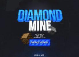 Diamond Mine сервер Minecraft PE 0.16.0-0.16.2