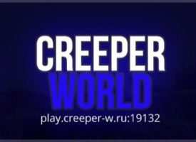 CreeperWorld: Minecraft PE [1.0.0+]