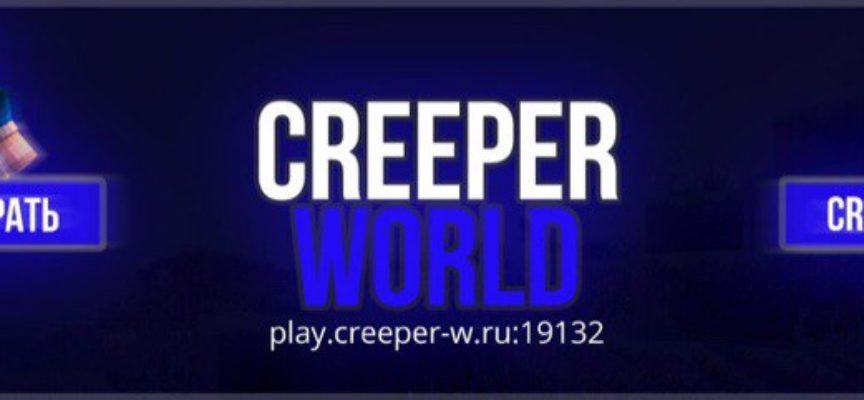 CreeperWorld: Minecraft PE [1.0.0+]