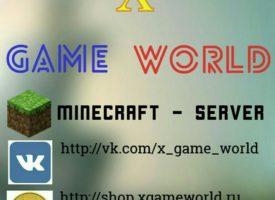 Minecraft PE сервер X Game World