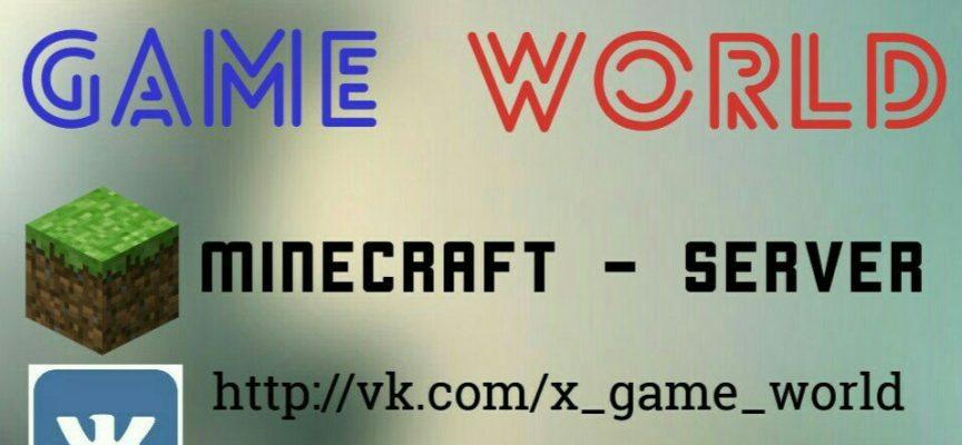xGameWorld Сервер для MCPE