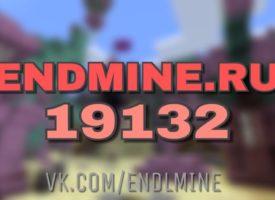 eNdMine Сервер для MCPE 1.0.0-1.0.3