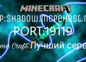 Minecraft PE server 0.15.x — DemaCraft