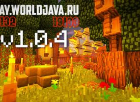 Сервер WorldJava 1.0.0 — 1.0.4 для Minecraft PE