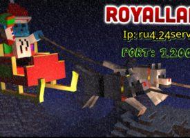 Сервер RoyalLand [MСPE] [Выживание]