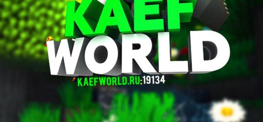 Сервер KAEFWorld MCPE 1.0.0 — 1.0.3