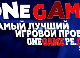 OneGame Pe 1.0.0 — Minecraft Pe Сервер