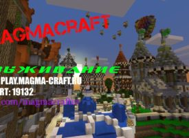 Magma Craft 1.0.x