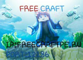 FreeCraft 1.0.0 — 1.0.5