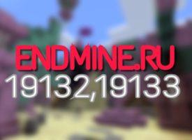 EndMine Майнкрафт ПЕ сервер 1.0.0 — 1.0.3