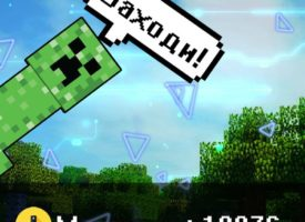 Magic World MCPE Сервер