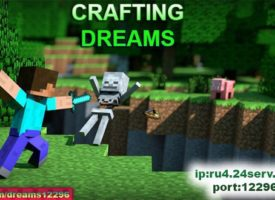 Сервер Crafting Dreams 1.0.0 — 1.0.4