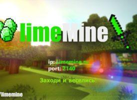 LimeMine 1.0.5 — 1.0.6