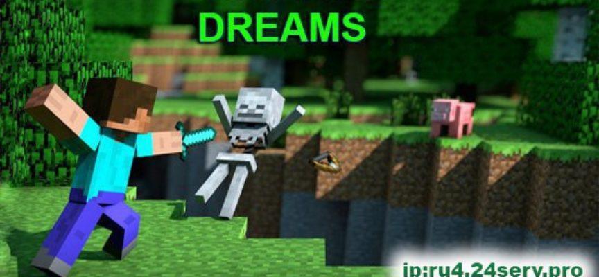 Сервер Crafting Dreams 1.0.0 — 1.0.4