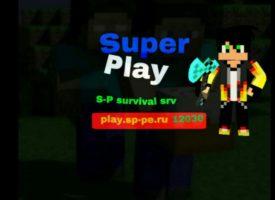 Сервер Super-Play