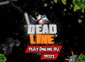 DeadLine 1.0.5 — 1.0.7