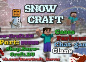 MCPE Сервер SnowCraft 1.0.5