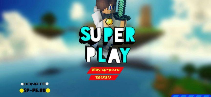 Сервер: Super-Play