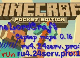 TimeLordCraft СЕРВЕР mcpe 0.16.0