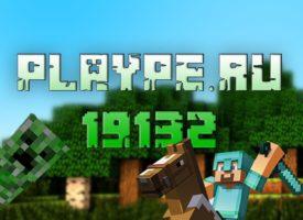 PlayPE [1.0.7 – 1.1.0]