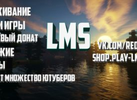 Проект LMS