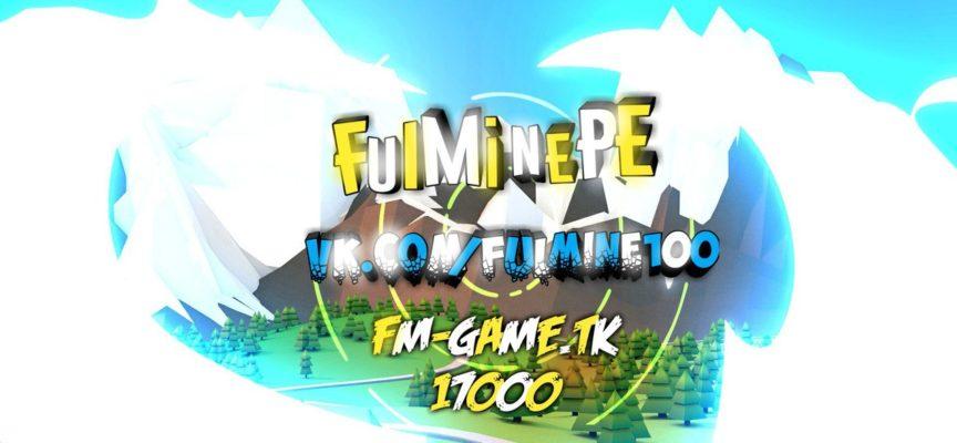 FulMinePE
