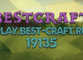 BestCraft 1.0.7-1.0.9