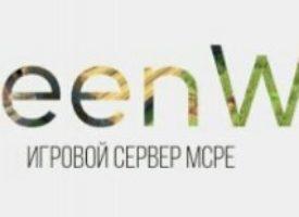 GreenWix