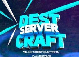 DestCraft 1.1.0 — 1.1.5