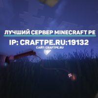 uCrafting