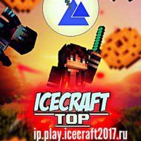 IceCraft (1.1.0-1.1.3)